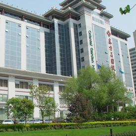 中纺大厦置业有限责任公司
